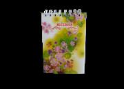 دفترچه یادداشت سیمی جلد تلقی طرح دار کوچک 50 برگ+