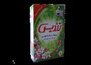 پودر رختشوئی 500 گرمی+Detergent Powder Tandis