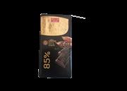 شکلات 85% تلخ با مغزی فندق+Bitter Chocolate 85% With Chopped Hazelnut