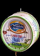 تون ماهی جنوب باسبزی معطر 180 گرمی+ TUNA Fish in oil with vegetable